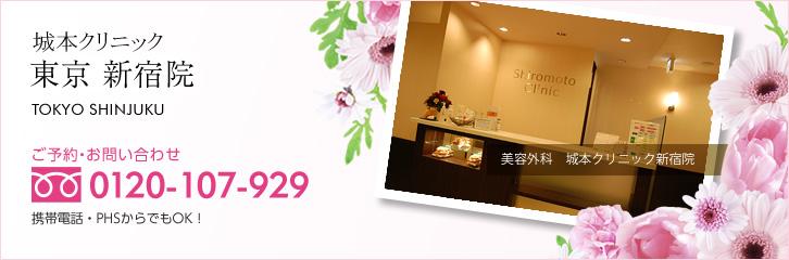 detail_A1新宿